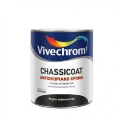 CHASSICOAT new