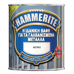 HAMMERITE DIRECT TO GALV new