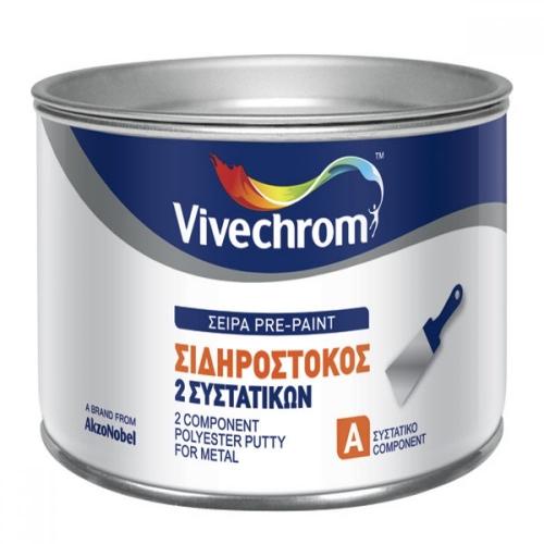 PP SIDIROSTOKOS A Comp new