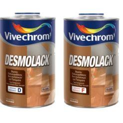 desmolack d f new