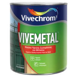 vivemetal new