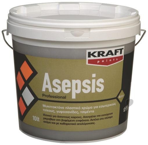 Asepsis new