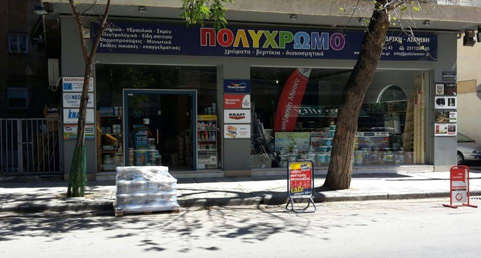 polichromo store