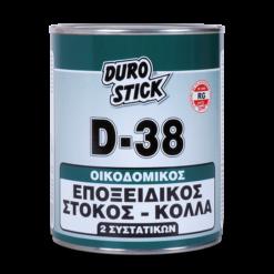 D 38 Durostick