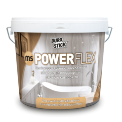 MS POWERFLEX 2017