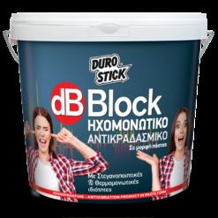 db Βlock