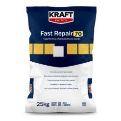 FAST REPAIR 70 1