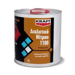 Nitro Thinner 1100 750x750