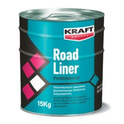 RoadLiner 750x750