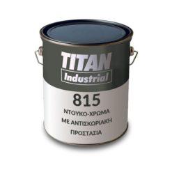 antiskwriako xrwma metallwn 815 Titan